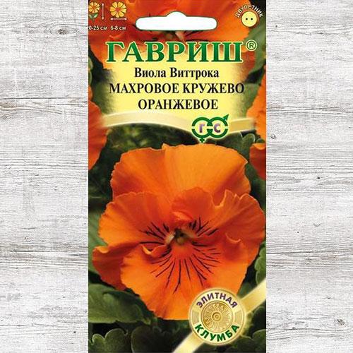 Виола Виттрока Махровое кружево оранжевая F1 изображение 1 артикул 71154